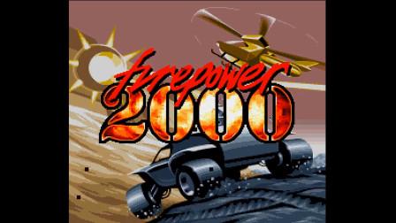 sfc 火力战车2000 双人联机