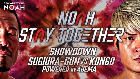 NOAH - Stay Together Showdown ~杉浦军 vs. 金刚~ 2020.05.03