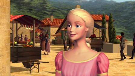 芭比:哇,长发公主真的从城堡里出来了,外面的世界好神奇啊
