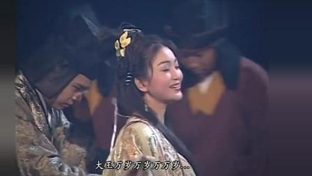 封神榜:妲己娘娘升级为大王,狐族崛起!