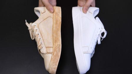 白鞋发黄变脏别用水洗,教你一招清洗方法,可以洗的和新的一样