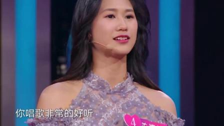 中国新相亲:火锅店男老板成功牵手成熟女嘉宾,现场表白感动父母