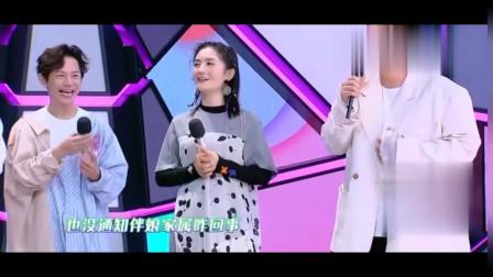 张若昀婚礼只邀请了海涛女友?维嘉直呼:世界欠我们一个邀请