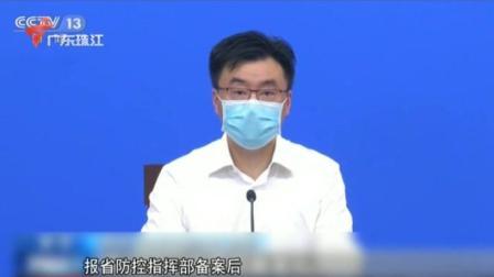 珠江新闻眼 2020 武汉:高三年级将于5月6日统一开学