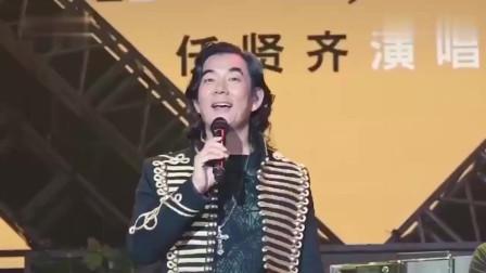 粉丝:我从穿开裆裤就喜欢你了。任贤齐:那个年代我没赶上!