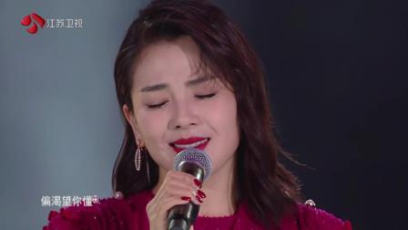 刘涛《红玫瑰》 ,声线美妙,旋律直戳心灵!