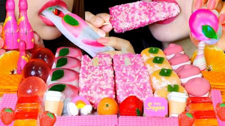 """韩国ASMR吃播:""""草莓冰淇淋棒+果冻糖+巧克力水果+米糕+果冻球+饼干"""""""