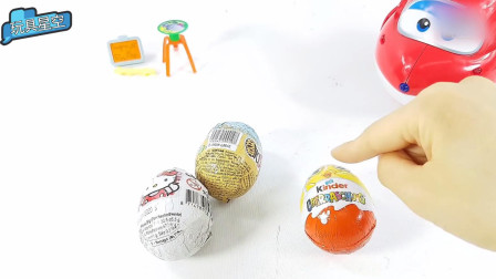 超级飞侠乐迪的生日礼物是挑选一枚自己中意的奇趣蛋