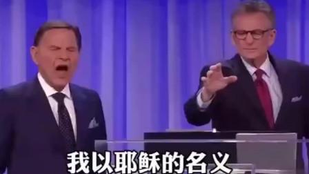 美国一牧师,在电视节目上,现场施法祛除疫情!