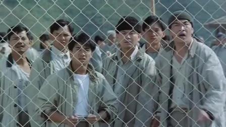 群星云集的香港电影富贵兵团里面的搞笑片段