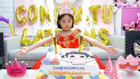 和小萝莉的朋友一起过生日!大家一起来做蛋糕吧!