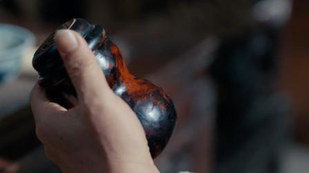 黄金瞳:六百块买的黑葫芦,被桐油一擦露出真容,顿时涨价到八十万