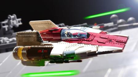 开箱乐高星球大战UCS系列75275 A翼星际战斗机积木