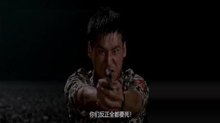 实尾岛:男子背叛兄弟,队员一个个逝去,谁知男子还不醒悟
