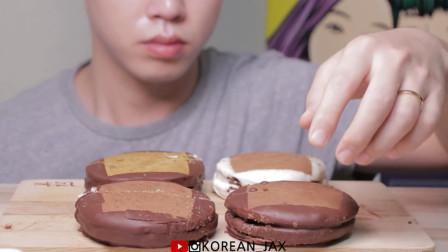 (甜品吃播)手工大巧克力派  食音 咀嚼音