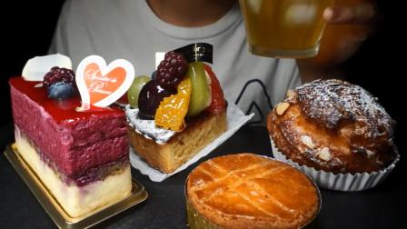(甜品吃播) 法式甜点组合(国王饼、什锦水果挞、覆盆子蛋糕) 食音 咀嚼音