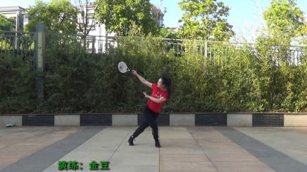 柔力球ABC组难度动作训练操《站在草原望北京》
