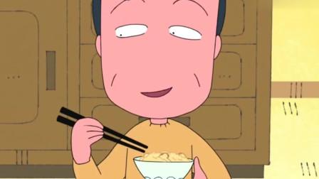 樱桃小丸子:小丸子吃美味的烤松茸,花轮说烤松茸配青柠汁好吃,确实是!