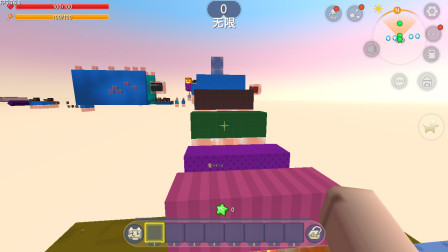 迷你世界:看看这五颜六色的酷跑 就使我要往前冲