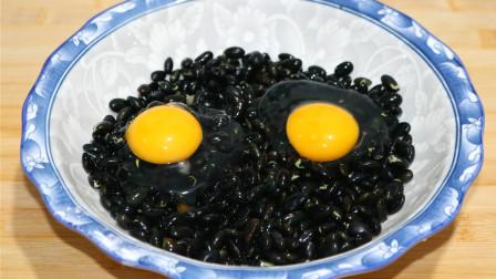 黑豆,我家这样吃,加2个鸡蛋,不煮不烙,暄软好吃有营养