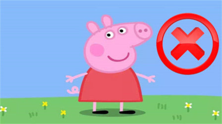 小猪佩奇?4部被禁止播放的动画片