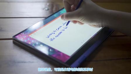 三星Galaxy Book Flex评论- QLED屏幕很好