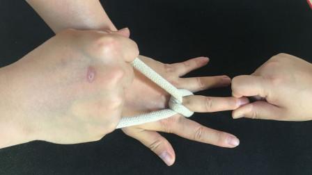 手不松开绳子,为什么绳子能穿透手指?方法居然这么简单