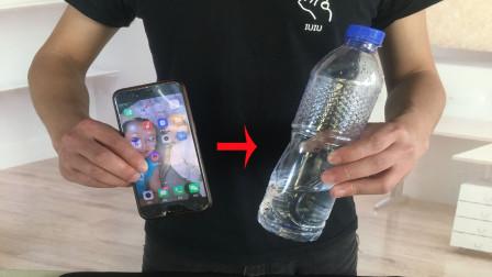 比瓶口大的手机,为什么能瞬间穿进矿泉水瓶?看完后我服了