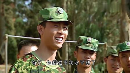 士兵突击:破纪录,许三多做了333个腹部绕杠,大家都大吃一惊 !