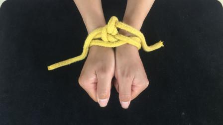 不能解开绳子,如何才能让两只手瞬间逃脱?方法比你想的还简单