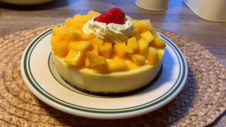 芒果慕斯蛋糕怎么做?
