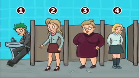 脑力测试:在卫生间里的四个人中究竟谁是瘾君子?