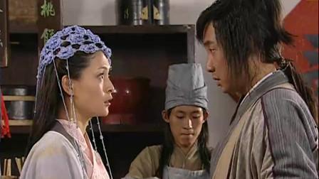 """三揭皇榜:傅应星连续两天吃炸酱面,只为抓住与查妹见面的""""兔子"""""""