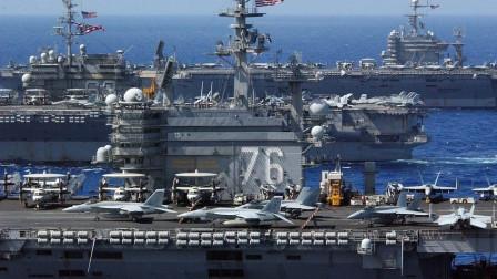 一旦开战谁能击沉美航母?全球仅2国能做到,全部都位于东方