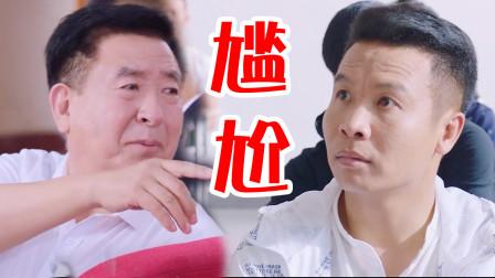 《二龙湖爱情故事 2020》上课迟到被发现?张立冬表示:真的太尴尬了!
