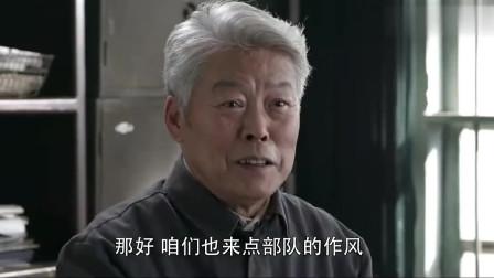 部队撤销对李国生的处分,终于可以一雪前耻,厂里要认真对待