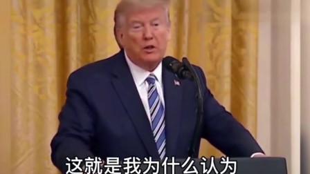 美国节目主持人:特朗普要求西点军校学生回校,只为听他演讲