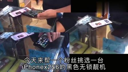 华强北:华强北iPad平板不降反升,iPhone手机都降价,这行情大家怎么看?