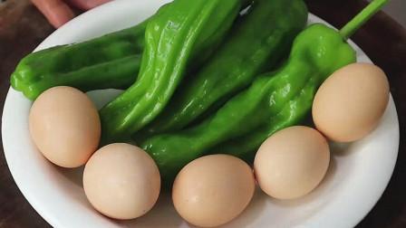青椒炒鸡蛋好多人第一步就错了,农村媳妇教你一招,鲜香爽脆好吃