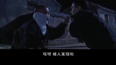 知县叶光明:郭德纲爆笑演绎,李菁神助攻