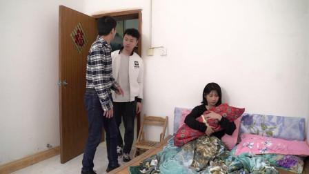 18岁妹妹意外怀孕,得知孩子父亲身份后,哥哥态度大变