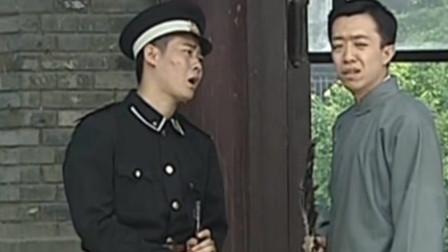 知县叶光明:郭德纲被何云伟吐槽,这个县长当的太窝囊了