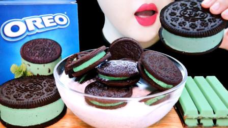 """小姐姐吃新款""""薄荷味""""零食,奥利奥饼干、冰淇淋和巧克力,哪种最好吃呢"""