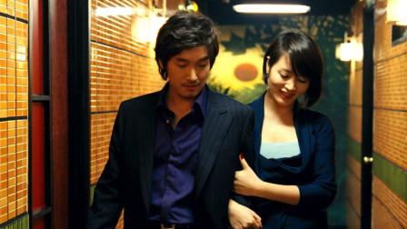 韩国美女诱使男子犯罪,最后却死在了金钱手中,太好看了!