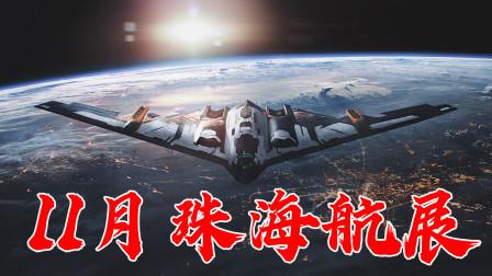 中国隐形战轰有望今年亮相,极有可能已秘密试飞,是幽灵的死敌!