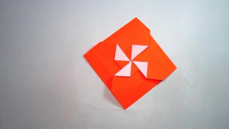 手工折纸,超简单风车信封的折法