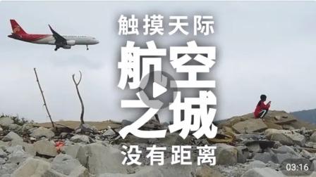 珠海金湾区航空之城,零距离看飞机起落,房车自驾游没有当地人,根本就不知道的地方