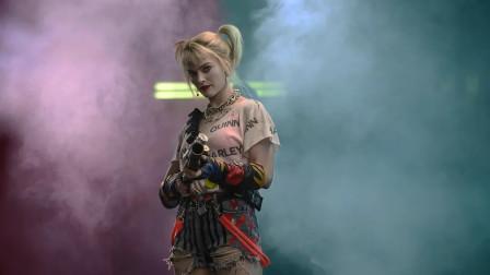 这才是作为小丑的女人应该有的样子