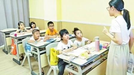 """孩子们,准备好学到""""昏天黑地""""了吗?5月9日起,#杭州 市校外培训机构核验合格可陆续恢复线下培训!"""