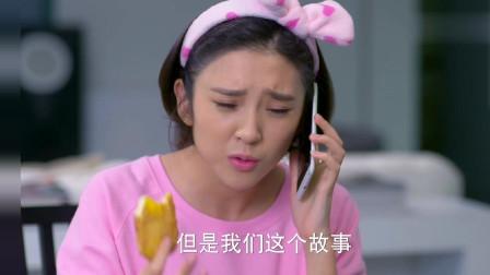 唐艺昕粉红色的上衣配上粉红色的发带,有种萌萌的感觉